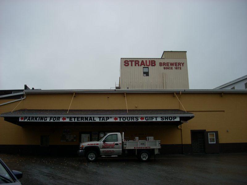 Tour de la Cervecería Straub