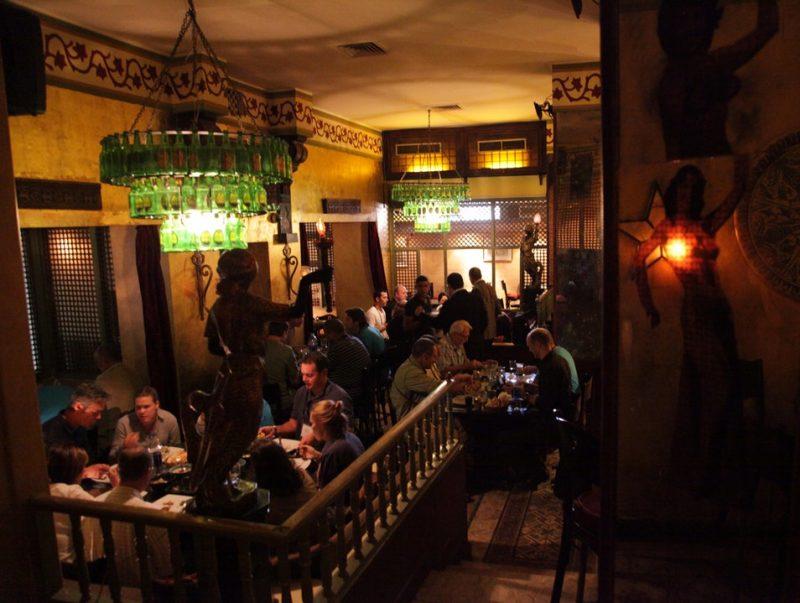 Arabesque Cafe En El Cairo