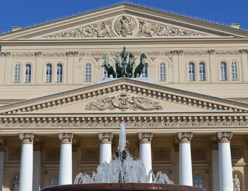 1604901667 582 Las 9 mejores casas de opera asombrosas del mundo