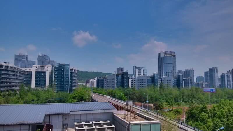 Horizonte de Chongqing